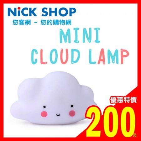 48hr / 雲朵小夜燈/寶寶最愛/安心燈 療癒小物