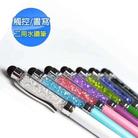 開運水晶筆/水鑽觸控兩用原子筆 原子筆 華麗的簽名滑手機 乙支入 隨機出貨不挑款/色