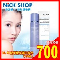 【DR.WU 】玻尿酸保濕化妝水150ml