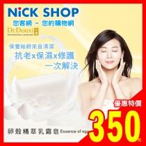 Dr.Douxi 朵璽卵殼精萃乳霜皂 100g