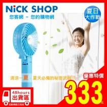 手持摺疊風扇 涼扇 可手持 USB充電 電風扇 (隨機出貨)