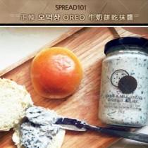 48小時出清【韓國進口】即期品 SPREAD101 OREO牛奶餅乾抹醬 (250g/瓶)