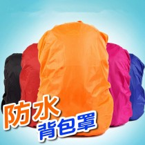 48小時快速出貨 / 防水背包雨罩 防潑水 防水套 防塵 背包不濕 大容量 登山 露營 防雨 不挑色