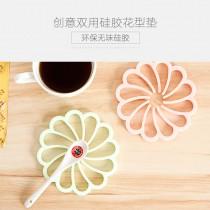 【2入】創意花朵造型 家用 廚房 矽膠隔熱墊 杯墊 鍋墊 防滑兩用餐桌墊 不挑色