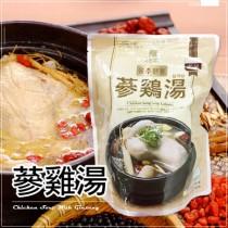 【韓國進口 名品】 雄雞 蔘雞湯 加熱即食 雞湯 速食調理包 料理包 1KG