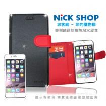 (買一送一) MONIA 台灣獨家專利鏡頭防撞 防潑水皮套 側掀手機皮套 APPLE IPHONE HTC 小米 三星 SAMSUNG LG SONY ASUS