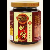 【菊之鱻】蚵醬 280g
