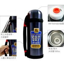 超真空保溫瓶 VB-1010 不鏽鋼材質 耐酸鹼 永不生鏽 經久耐用又環保