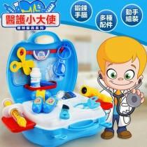 【降價啦~】醫療盒手提箱 趣味醫具 手提箱款  超Q的化妝箱 家家酒玩具