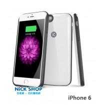 Kuke 酷殼 手機背蓋充電 炫彩版 iphone 6 商務 型動電源 您客網
