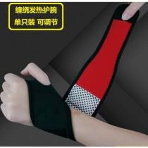 48小時出貨/發熱護腕 纏繞式自發熱護腕(單只)
