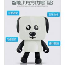 出清買一送一 現貨 療癒藍牙跳舞機器人 藍芽智能跳舞小方狗機器人 小方智能音響 音箱 狗狗音响 聖誕節 交換禮物