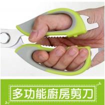 48小時出貨/帶磁座料理剪刀 導磁座料理剪刀 磁套可吸附可拆裝不鏽鋼料理剪刀1入