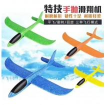 大號特技手抛飛機 兒童玩具兒童節