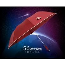 每日一物 現貨 買十送一 56寸 四人傘 超大56吋自動開四人雨傘/全自動摺疊二折傘/晴雨傘/自動傘/雨傘/戶外/雨天 藍色 酒紅 黑三色