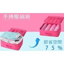 旅行手卷真空壓縮袋 便攜式衣物收納袋一組二入