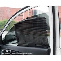 車用折疊百葉窗 汽車自動伸縮窗簾夏季車用伸縮窗簾側擋防曬簾百葉窗送掛鈎