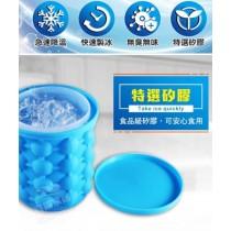 [預購5月20號到貨]矽膠魔冰桶 亞馬遜賣到手軟酷熱魔冰桶矽膠冰桶冰桶水桶