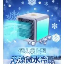 [預購6月20日到貨]冷風機水冷扇USB風扇 Arctic AIR COOLER迷你風扇冷風扇冷風機電風扇電扇冷風機無扇葉風扇電風扇