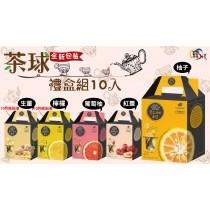 【韓國進口】韓國超紅 蜂蜜茶系列 膠囊隨身包 柚子茶/蜂蜜生薑茶/葡萄柚450g(30g*10入)茶球