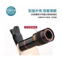 12倍手機望遠鏡頭 機遠距拍攝 望遠鏡頭 長鏡頭 夾式望遠鏡頭 手機鏡頭 手動調整焦距