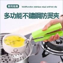 【預購】不銹鋼防燙夾  夾碗器 夾盤器 取碗夾 抓盤器夾碗器提盤子夾碗碟夾子 廚房用品