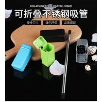 (預購)304不銹鋼折疊吸管  折疊吸管 小巧方便 鑰匙圈 環保吸管 可收納吸管 便攜式不鏽鋼可折疊環保吸管易清潔 耐高溫可重複使用