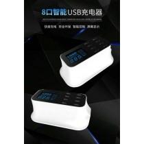8孔智能USB充電器 手機精品 8孔USB液晶顯示 充電器 可支援至3.5A的快速充電