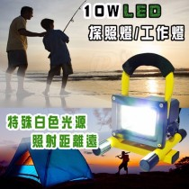 露營 手提探照燈 照射燈
