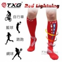 TXG 運動減壓襪-紅色閃電限定版