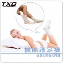 機能護足襪