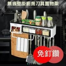 預購/大型壁掛廚房置物架 無痕壁掛廚房置物收納架