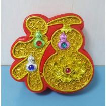 金福寶石糖果盒(買一送一)元寶/春節/過年/金元寶/紅包袋/糖果盒/聚寶盆/果盆/狗年
