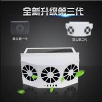 [預購7月初到貨]車用太陽能降温器 太陽能汽車排氣扇汽車散熱器太陽能汽車降溫器車用太陽能排