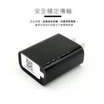 QC3.0充電器 快充充電器