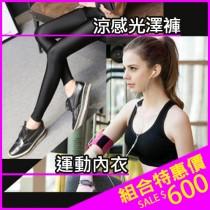 【加購涼感光澤褲組合特惠價600元】J-Sport雅比斯運動內衣 超機能性美背運動內衣A02