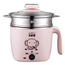 【大家源】304不鏽鋼蒸煮燉美食鍋(TCY-2743B) 廚房 居家幫手 雞湯 煲湯 燉煮