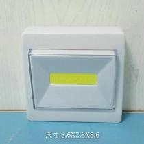 [買十送一]二代LED開關燈 壁燈 多用途、多種安裝方式匹配各種場合【第二代開關造型LED燈】裝上電池即可使用