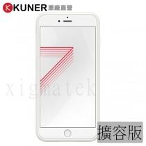 擴容版 炫彩款 iPhone8 plus 電池背蓋 白色