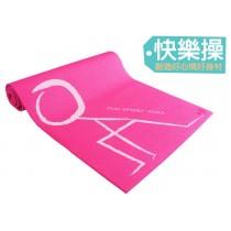 《Fun Sport》快樂操伸展瑜珈墊(桃紅)送布蕾歐背袋+束帶(PER環保材質)