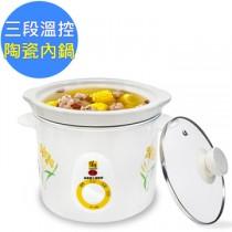 鍋寶2公升養生電燉鍋 SP-280