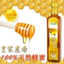 【稑禎】皇家農場100%天然蜂蜜770g (三瓶組)