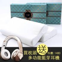 ((買就送市價1480元藍芽耳機))人體工學涼感記憶枕/防蹣抗菌 改善過敏不適