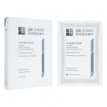 【昭明美妝】玻尿酸優質保濕面膜 / 6入