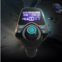 48hr快速出貨 /車用藍牙MP3播放器 音樂藍牙免提電話 雙USB車載充電器
