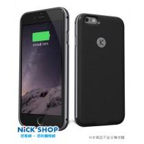 Kuke 酷殼 手機背蓋充電 iphone 6 商務 型動電源 您客網