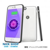 Kuke 酷殼 手機背蓋充電 炫彩版 iphone 6 Plus 商務 型動電源 您客網
