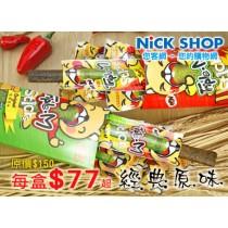 【稑禎小浣熊】海苔捲-經典原味(24g一盒8入)12盒組