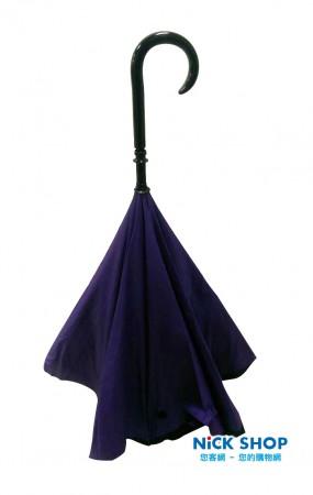 反折傘 雨天必備好物 雨傘