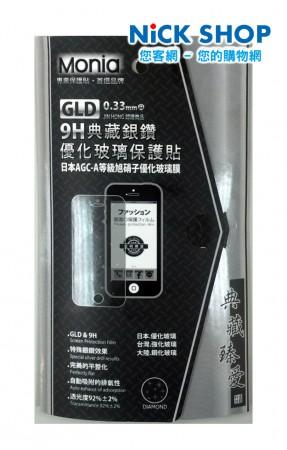 MONIA 專業保護貼 首選品牌 日本頂級9H典藏銀鑽 優化玻璃膜